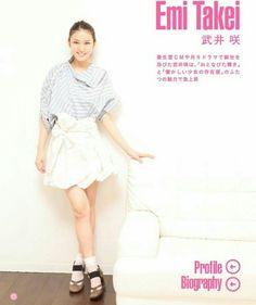 Emi Takei Emi Takei, Ballet Skirt, Skirts, How To Wear, Fashion, Moda, Tutu, Fasion, Skirt