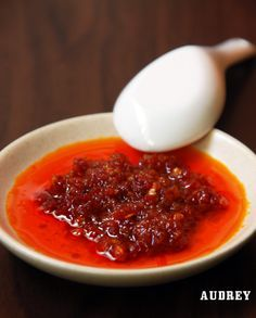 Cantonese Chilli Oil Version One