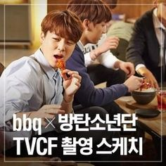BTS - BBQ Chicken TV scene photo