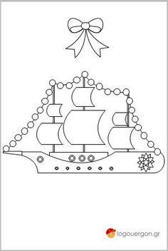 Ελληνικό χριστουγεννιάτικο καράβι--Οι μικροί μας φίλοι μαθαίνουν και ζωγραφίζουν το αγαπημένο σε όλους μας ελληνικό χριστουγεννιάτικο καράβι του οποίου η ιστορία ξεκινάει πολλά χρόνια πριν και συνεχίζει ακόμα.