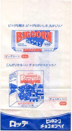 Japan Graphics Source by Design Typography, Graphic Design Posters, Graphic Design Inspiration, Typography Poster, Illustration Design Graphique, Graphic Illustration, Japan Illustration, Japan Design, Retro Design