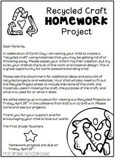 Earth Day Activities: Recycled Craft Homework Project