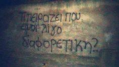 Speak Quotes, Truth Quotes, Wisdom Quotes, Funny Quotes, Life Quotes, Old Quotes, Lyric Quotes, Best Quotes, Tattoo Quotes
