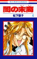Manga, Shoujo, Anime, Art, Art Background, Manga Anime, Kunst, Manga Comics, Cartoon Movies