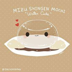 Tiens …mais kezako ??? Le Mizu Shingen Mochi est un gâteau,(si on peut dire ça ) à base d'eau principalement et d'agar,nous venant du Japon. Ce dessert à une petite particularité …