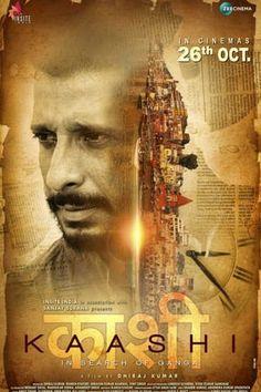 ninja shadow of a tear movie download in hindi 300mb