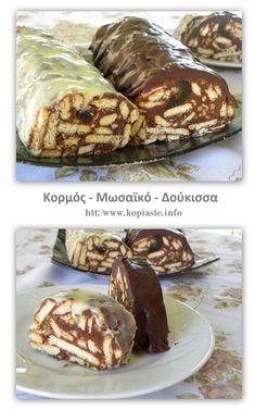 κολάζ κορμός εικόνα Greek Sweets, Greek Desserts, Lebanese Desserts, Greek Recipes, Chocolate Log, Easy Chocolate Desserts, Easy Desserts, Dessert Recipes, Greek Cake