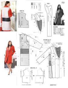 stb2014-4 Easy Sewing Patterns, Coat Patterns, Clothing Patterns, Dress Patterns, Sewing Coat, Sewing Clothes, Diy Clothes, Sewing Collars, Patron Vintage