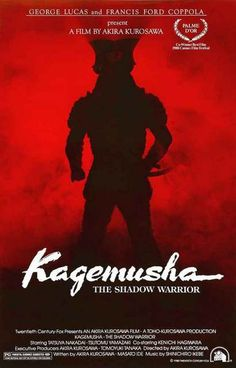 Kagemusha The Shadow Warrior Kurosawa Movie Poster 11x17 – BananaRoad