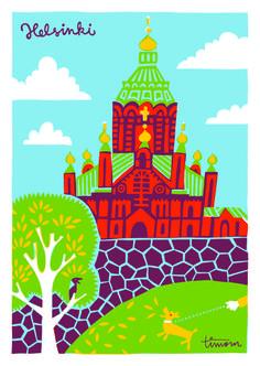 Helsinki poster by Timo Mänttäri of Kehvola Design in Helsinki. Visit Helsinki, Interesting History, Travel Posters, Vintage Posters, Illustrators, Print Design, Illustration Art, Drawings, Prints