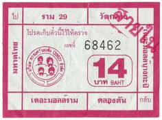 "Thailand. Bangkok Chao Praya ""orange flag"" express boat ticket. 13 baht in 2011, up to 14 baht now for a quick, easy journey  from Banglamphu around to the Skytrain station at Saphin Taksin"