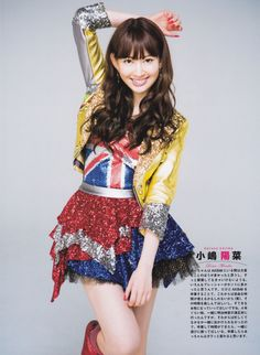 Haruna Kojima, Beautiful Japanese Girl, Asian Cute, Costume Design, Looking For Women, Asian Girl, Idol, Actresses, Costumes