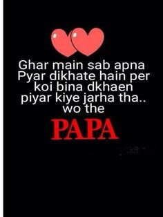 195 Best love you Maa and papa images in 2018 | Dad quotes