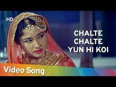 Chalte Chalte Yun Hi Koi | Pakeezah (1972) | Meena Kumari, Kamal Kapoor | Filmi Gaane - YouTube Hindi Song Hd, Love Songs Hindi, Country Song Lyrics, Country Songs, Raaj Kumar, Lata Mangeshkar Songs, Beautiful Love Images, Bollywood Songs, Song Playlist
