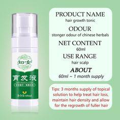 Hair Growth Treatment Oil Anti Hair Loss Essence Natural Healthy Hair Treatment Fast Thick Hair for Woman Hair Care Products - fsjyfy012