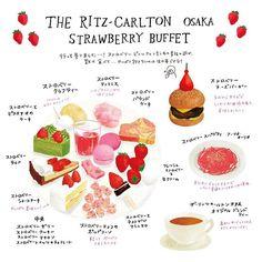 人生初のスイーツビュッフェとして、リッツカールトン大阪のストロベリービュッフェに潜入してきました。 少しずつなら全種類いけるかな?なんて思っていたけど到底無理だった…洋菓子がめちゃくちゃ好きな人はできるかも。 ほんのりマダム気分〜の帰り際、ビュッフェじゃない方のティーサロンで優雅にお茶するリアルマダム(美しい)を見て、ガッツリ現実に戻った私達でした😁 #リッツカールトン#リッツカールトン大阪#theritzcarlton#ritzcarlton#strawberrybuffet#strawberr...