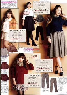 Plus size Asian fashion and cute casual fashion — La FARFA N.11  http://lafarfa.jp/