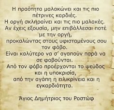Greek Quotes, Sheet Music, Believe, Math, Words, Instagram, Math Resources, Music Sheets, Horse