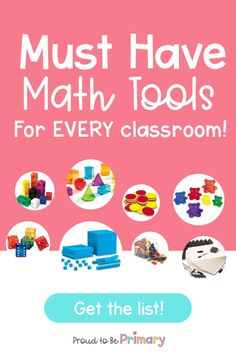 Math manipulatives are helpful for students during math lessons, activities, and games. Find the teacher-recommended types about, ideas for storage and classroom organization, and where to buy affordable math tools to use at school. #mathforkids #kindergartenmath #firstgrademath #classroomorganization #mathtools