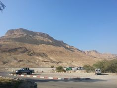 The Judean hills form part of the mountain range that surrounds the Dead Sea.  The Dead Sea is the lowest point on earth.