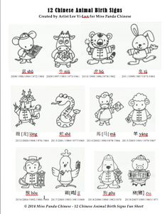 Happy New Year of the Horse! Check out these 12 printable Chinese animal birth signs from Miss Panda Chinese!