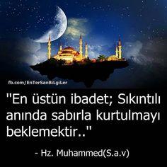 Sabrımmmmmmm Islam Muslim, Allah Islam, Muhammed Sav, Religion, Love In Islam, Sufi, Meaningful Words, Quotes About God, Word Of God
