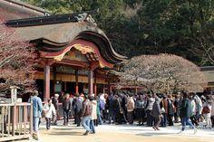 Le Dazaifu Tenman-gū où des familles viennent de tout le Japon pour prier auprès du dieu de la réussite scolaire, Adam Khalife