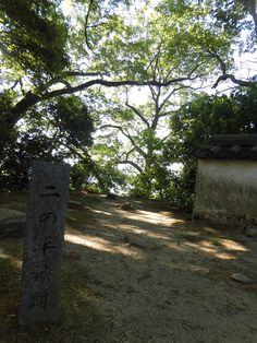 備中松山城 二の平櫓址 2017.05.20