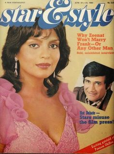 Zeenat Aman and Dev Anand in cover magazine Vintage Bollywood, Indian Bollywood, Poonam Dhillon, Shashi Kapoor, Indian Natural Beauty, Asian Makeup, Indian Movies, Beautiful Bollywood Actress, Bollywood Actors