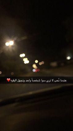 كلام الحب ♡̶̶ (@klam_el7ub) | Twitter