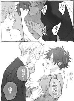 Hot Anime, Anime Guys, Manga Anime, Animes Yandere, Fanarts Anime, Infinity Wallpaper, Infinity Art, Anime Boyfriend, Attack On Titan Anime