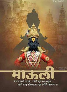 Shiva Art, Ganesha Art, Shri Hanuman, Shree Ganesh, Krishna, Indian Saints, Shivaji Maharaj Hd Wallpaper, Shiva Photos, Ganesh Wallpaper