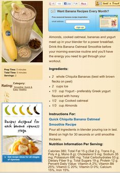 Real recipe for the banana oatmeal smoothie. I'll be making one later this week & if I think it's delicious, it will become my new breakfast everyday! Banana Oatmeal Smoothie, Oatmeal Yogurt, Healthy Juices, Healthy Smoothies, Eat Healthy, Healthy Drinks, Banana Recipes Quick, Smoothie Diet