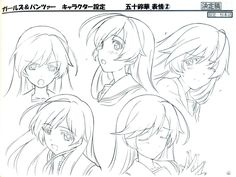 Drawing Heads, Body Drawing, Manga Drawing, Anime Poses Reference, Drawing Reference, Moe Manga, Manga Tutorial, Drawing Expressions, Muse Art