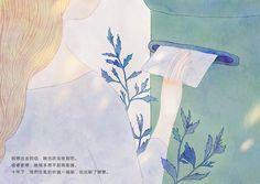 [記得]-木言_繪本,清新,治愈,溫暖_涂鸦王国插画