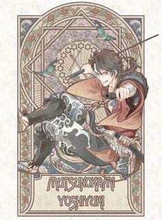 Mutsunokami Yoshiyuki, Touken Ranbu, Anime Guys, Fandoms, Pixiv, Illustration, Artwork, Characters, Anime Girls