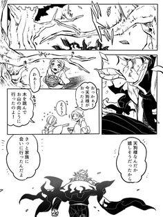 全力原稿期長谷川 (@hasegawa0812) さんの漫画   136作目   ツイコミ(仮) Cute Drawings, Comics, Fictional Characters, Twitter, Couple, Manga Art, Caricatures, Animales, Beautiful Drawings
