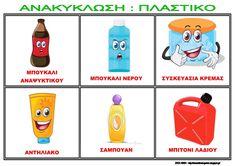 Earth Day, Preschool Activities, Recycling, Education, Blog, Crafts, Design, Google, School