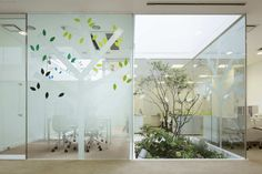 Sugamo Shinkin Bank, Tokiwadai Branch, Tokyo, Japan // Emmanuelle Moureaux Architecture + Design