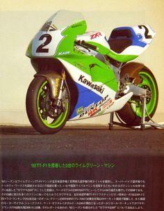 1992 Kawasaki ZX 750RR.