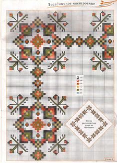 ru / Фото - орнаменты - irisha-ira diagonal nine patch, outside squares equal to one 9 square Cross Stitch Borders, Cross Stitch Flowers, Cross Stitch Designs, Cross Stitching, Cross Stitch Patterns, Beaded Embroidery, Cross Stitch Embroidery, Embroidery Patterns, Hand Embroidery