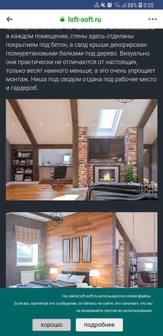 Loft, Mansions, House Styles, Home Decor, Mansion Houses, Homemade Home Decor, Manor Houses, Lofts, Fancy Houses