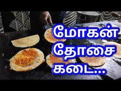 Potato Sandwich, Breakfast Recipes, Sandwiches, Make It Yourself, Youtube, Paninis, Youtubers, Youtube Movies