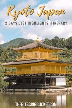 Kyoto 2 Days Itinerary - Best City Highlights in 48 Hours - The Blessing Bucket Japan Travel Guide, Asia Travel, Solo Travel, Travel Guides, Japan Destinations, Visit Japan, Bhutan, Mongolia, Best Cities