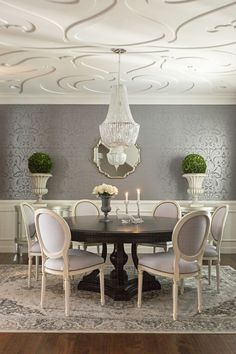 Lovely #Esszimmer Innenräume 11 Atemberaubende Esszimmer Tapeten #dekor #house  #home #garten#