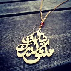 Intertwined Arabic Calligraphy Names Pendant  by RanawiyetTheShop