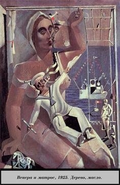 Salvador Dali.......Painting.......1925.....Venus E Sailor.....On Where Is Adriadne......