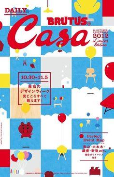Japanese Magazine Cover: Daily Casa Brutus. Kenjiro Sano / Mr. Design. 2012