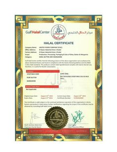 World's largest annual food & beverages trade show. Dubai World Trade Centre, February 2019 Ghee Butter, Office Address, Dubai World, Research Scientist, World Trade Center, New Shows, Trade Show, Company Names, Certificate