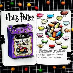 art, harry potter, wreck this journal, bean boozled